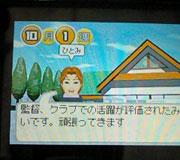 20060616_hitomi.jpg
