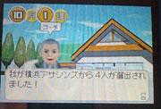 20060914_daihyo01.jpg