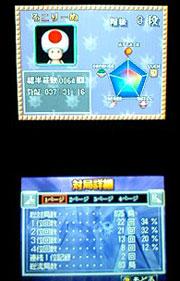 20061003_seiseki1.jpg