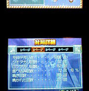 20061003_seiseki2.jpg