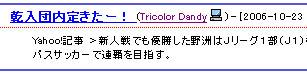 20061024_inui.jpg