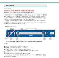 20061109_keikyu.jpg