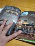 20061206_book.jpg