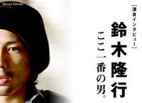 20070122_kokoichibannootoko.jpg