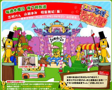 20070205_zoo.jpg