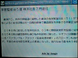 20070321_kainin.jpg