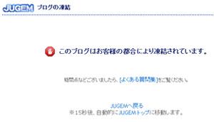 20070417_toketsu.jpg
