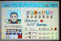 20070913waru.jpg