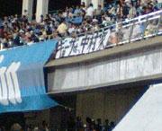 20080708_nakamuraya.jpg