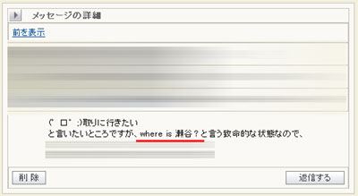 20080904_msg.jpg
