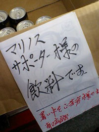 20080909_04.jpg