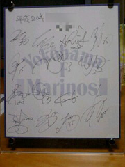20081106_sign.jpg