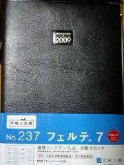 20081228003.jpg