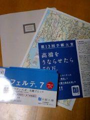 20081228005.jpg