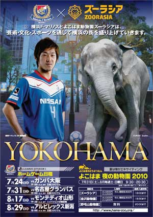 20100702_yuzo.jpg