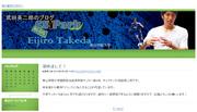 20100812_blog.jpg
