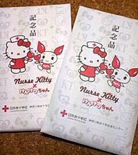 マリサポ兼献血マニアには御馴染みの横浜駅東口 クロスポート献血ルーム