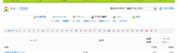 20101217_log.jpg