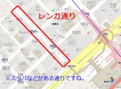 新横浜にF・マリノス マンホールが登場!