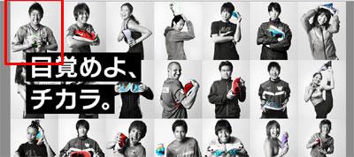 20110502_yuzo01.jpg