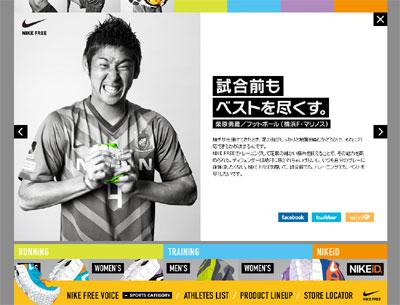 20110502_yuzo02.jpg