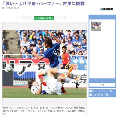 20110531_yuzo01.jpg
