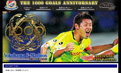 20110701_yuzo01.jpg