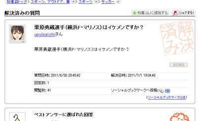 20110801_yuzo03.jpg
