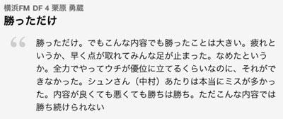 20110801_yuzo04.jpg
