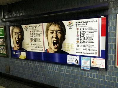 20110901_yuzo01.jpg