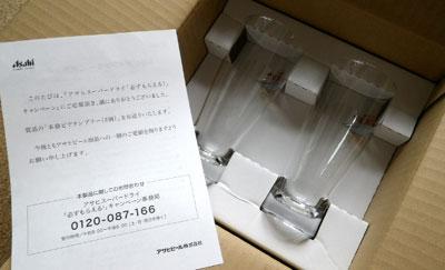 20110908_superdry01.jpg