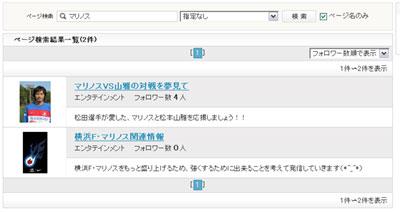 20110923_mixi01.jpg