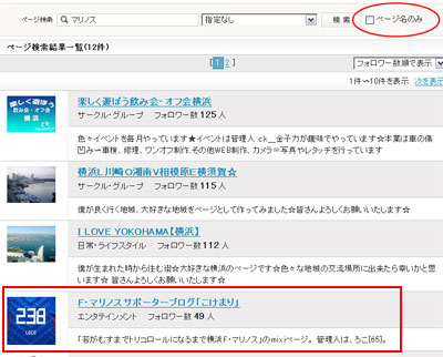 20110923_mixi02.jpg