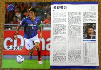 20111001_yuzo02.jpg