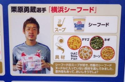 20111001_yuzo03.jpg