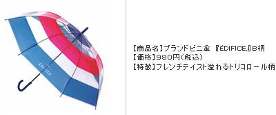20111008_kasa01.jpg