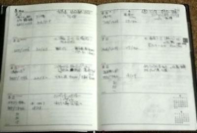 20111108_blog04.jpg