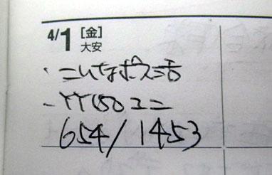 20111108_blog05.jpg