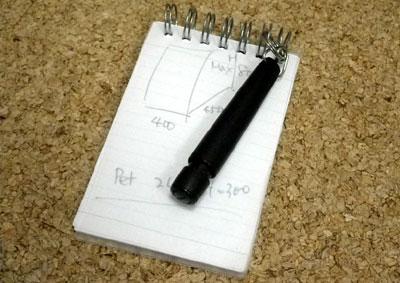 こけまり流 ブログ考察'11 - その5 毎日更新ツール(ガジェット編)| 無印良品のメモ帳