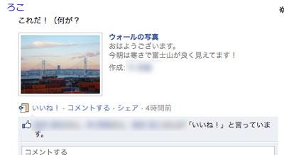 20111113_camera01.jpg
