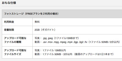 20111113_camera02.jpg