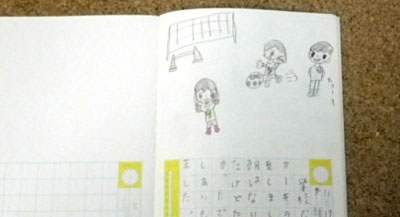 20111124_shokuiku01.jpg