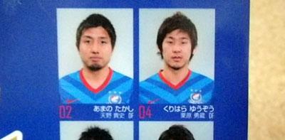 20111124_shokuiku02.jpg