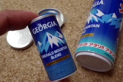 ジョージア当たり缶 | ボイス缶