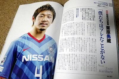 20111201yuzo01.jpg