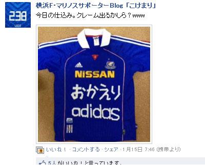 20120124_facebook01.jpg