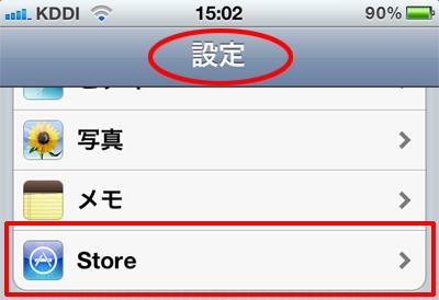 20120630_apple05.jpg