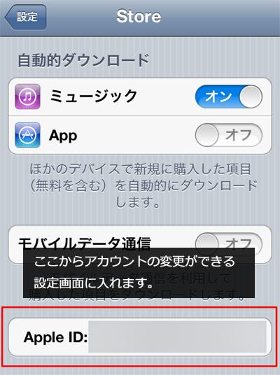 20120630_apple06.jpg