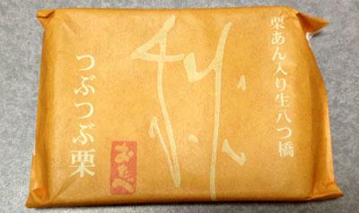 20121012_yatsuhashi.jpg