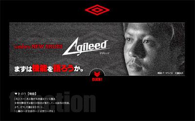 20121120_higa_yusuke_02.jpg